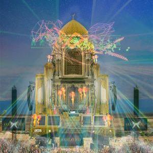 The Grand Altar